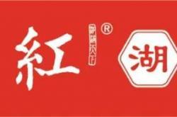 """东方红品牌创新升级之路 ——从""""单品为王""""到""""品类制胜"""""""