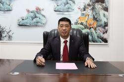 """""""鑫鑫有约""""成为福建电视台2020""""品牌福建""""新春贺岁互动合作伙伴"""